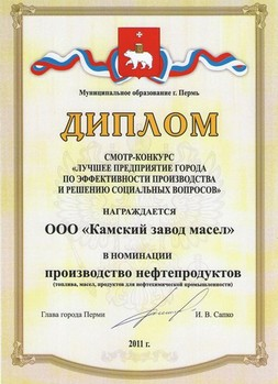 smotr2011_prev