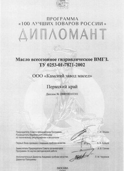 vmgz_prev